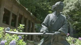 佐々木小次郎の生誕地の伝承が残る