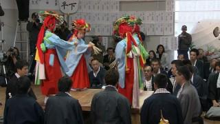 睦月神事(国指定重要無形文化財)