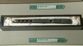 青葉の笛(複製・笛資料館蔵)