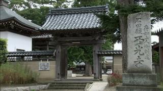 吉江藩邸から移築された西光寺の山門