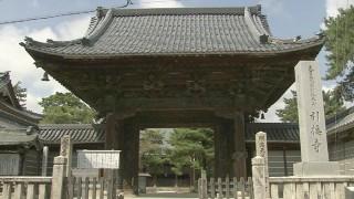 引接寺の山門