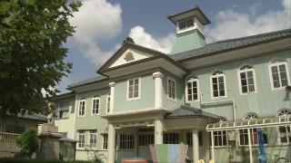昔の警察の建物を使った丈生幼稚園