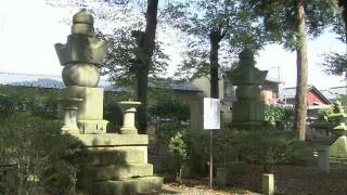 府中本多家墓所