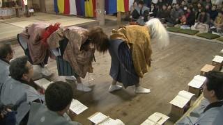 水海の田楽能舞(あまじゃんごこ)