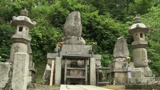 木ノ芽峠に立つ道元禅師の歌碑