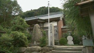 芭蕉の句碑が残る本隆寺