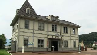 敦賀の鉄道史が分かる敦賀鉄道資料館