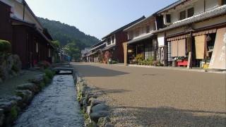 熊川宿の町並み