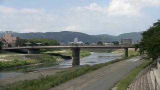 九十九橋(現在)