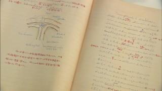 藤野厳九郎が添削した魯迅のノート(複製)