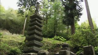 泰澄大師の墓と言われる九重の塔(国重文)