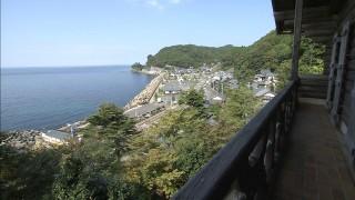 西洋館から望む日本海