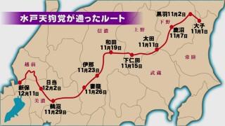 京の都を目指した水戸天狗党が通ったルート.