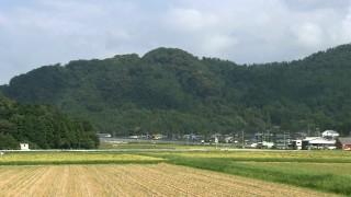 国吉城跡がある通称「城山」