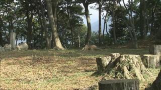 城山の山頂には本丸跡がある