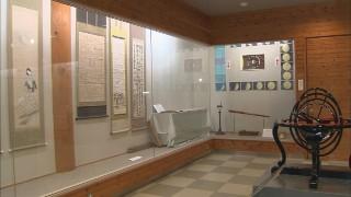 暦会館では陰陽道に関する資料が多数展示されている