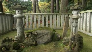 道元禅師の教えを今に伝える坐禅石