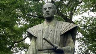 大野藩再建に力を尽くした土井利...